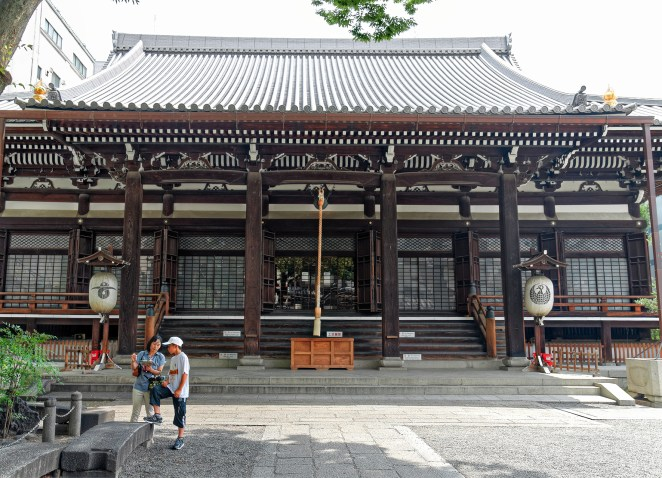Buddhist Temple Kyoto