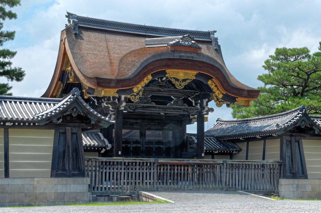Gate to Imperial Palace