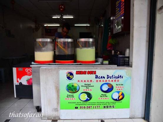 Kedai Soya Bean Delights