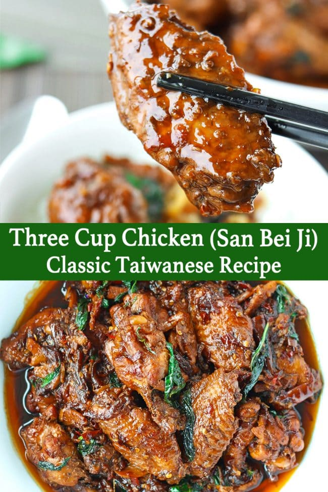 Chopsticks holding up chicken wing glazed in brown Asian sauces, and a white dish with San Bei Ji
