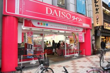daiso 3