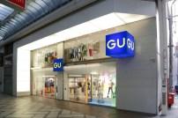 GU store 2