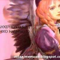 RahXephon – Winning Sound Of Her