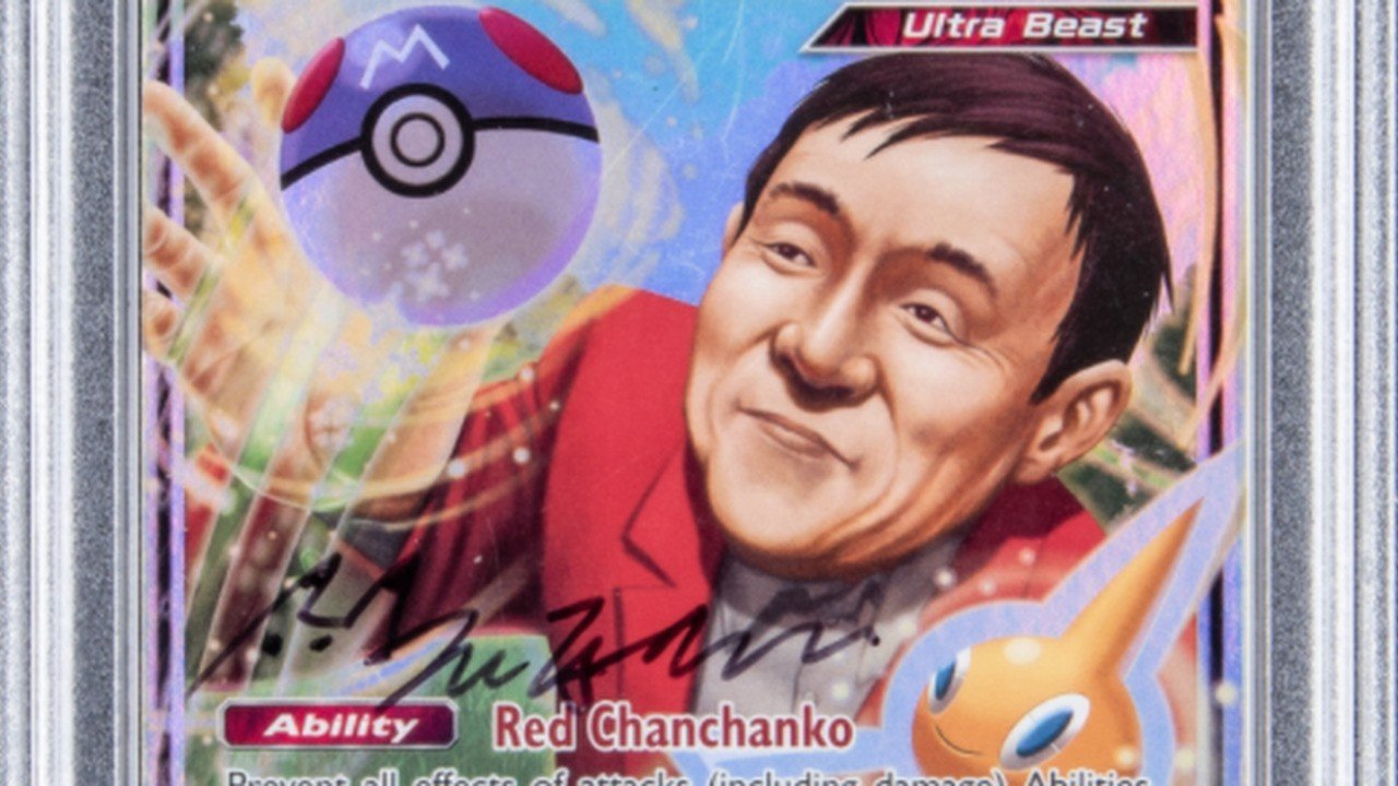 Special Pokémon Card Signed By The Company's President Sells For Nearly $250,000 1