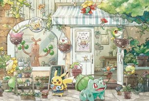 This Incredibly Cute 'Pokémon Grassy Gardening' Collection Combines Pokémon And Horticulture 3