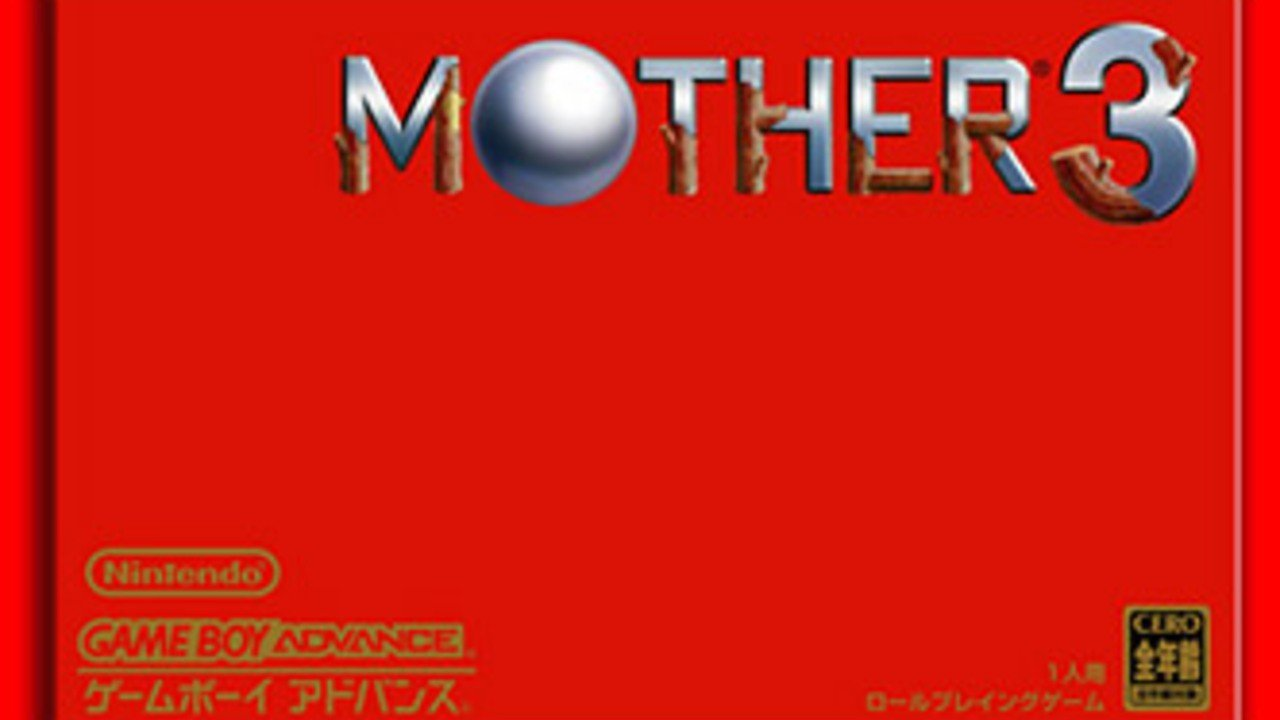 Video: Now Is The Best Time To Release Mother 3 1