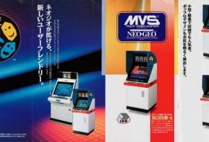 When the arcade came home: a short oral history of the Neo Geo 4
