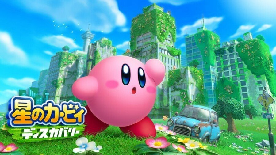 Nintendo Officially Reveals Kirby And The Forgotten Land 1