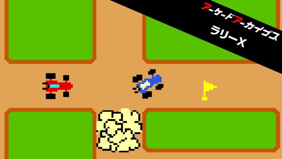 Another Classic Namco Title Joins Hamster's Arcade Archives This Week 1