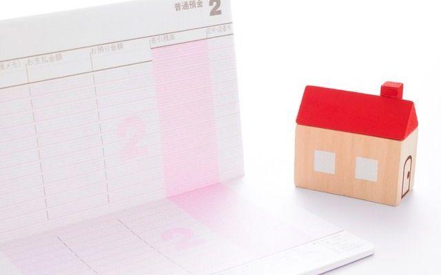 家賃保証会社の任意登録制導入の話!
