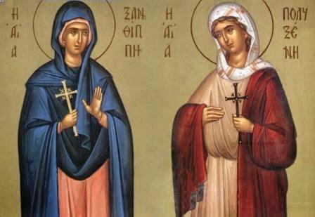 Saint of the Day Quote:  Saint Xantippa and Polyxena