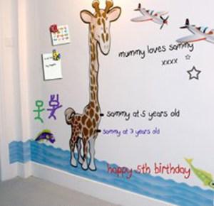 giraffewallpaper