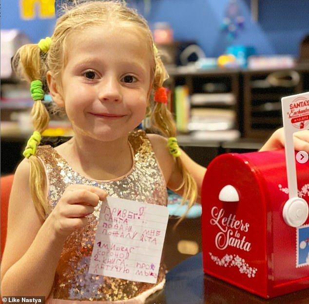 Nastya Letter to Santa