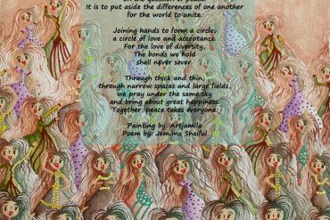 Painting by Artjamila Poem by Jemima Shalful