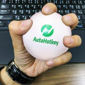 AutoHotkey Merchandise-White Stress ball