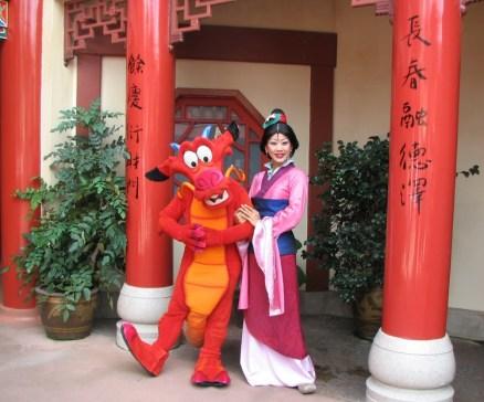 Mulan (1)