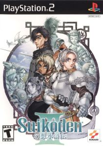 20351-suikoden-iii-playstation-2-front-cover