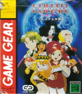 game-jp-front