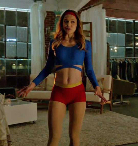 Supergirl - First Outfit