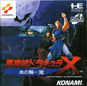 241440-castlevania-rondo-of-blood-turbografx-cd-front-cover
