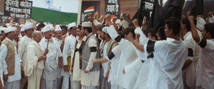 Bhagat 17