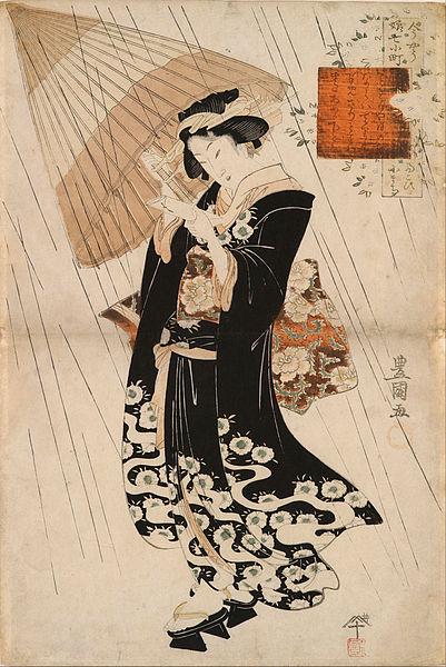 Utagawa Toyokuni Ii, The poetess Ono no Komachi in the rain, c. 1900