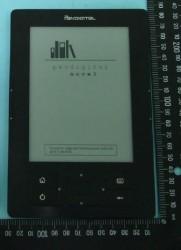 New Pandigital Novel Clears the FCC e-Reading Hardware