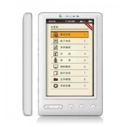 Dedication Publishing to launch new e-reader in Canada e-Reading Hardware