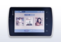 Bambook Sunflower eReader Launches Today in China - Mirasol! Conferences & Trade shows e-Reading Hardware