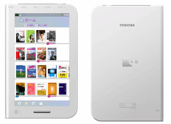 Toshiba Bookplace DB50 to Ship in February - Is This the First Blio eReader? e-Reading Hardware