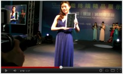 Chicks + Tablets + Catwalk = WIN e-Reading Hardware