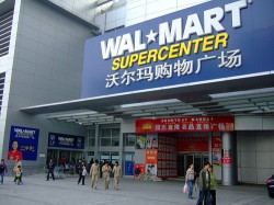 Walmart to Stop Carrying the Kindle, Kindle Fire Amazon e-Reading Hardware