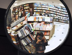 Amazon Signs Deal with 180 Brazilian Publishers & is Rumored to Be Buying One eBookstore Rumors
