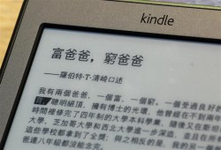 The Chinese Kindle Store is in Trouble Amazon eBookstore