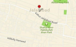 Afghan Students Punk Apple, Reveal Systemic Problem with Apple Maps Apple