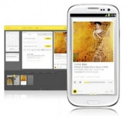Korean Mobile App Developer Kakao Launches Pages, a Content Marketplace eBookstore