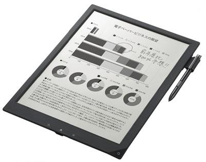 "Sony to Ship the 13.3"" Mobius eReader in December, Will Cost $1,000 e-Reading Hardware"