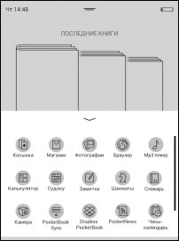 New Screenshots Confirm the Pocketbook Ultra Will Have a Camera, Text to Speech e-Reading Hardware