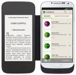 """Pocketbook Launches the 6"""" Ultra, 8"""" Ink Pad eBook Readers e-Reading Hardware"""