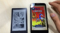 "Alcatel's 3.5"" eReader Made an Appearance at Computex, Now Known as the e-Card E-ink e-Reading Hardware"