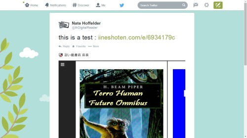 EPUB2Twitter lets You Embed an Epub eBook in a Tweet Epub Web Publishing