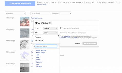 Wikipedia Expands Auto-Translate Feature Wikipedia