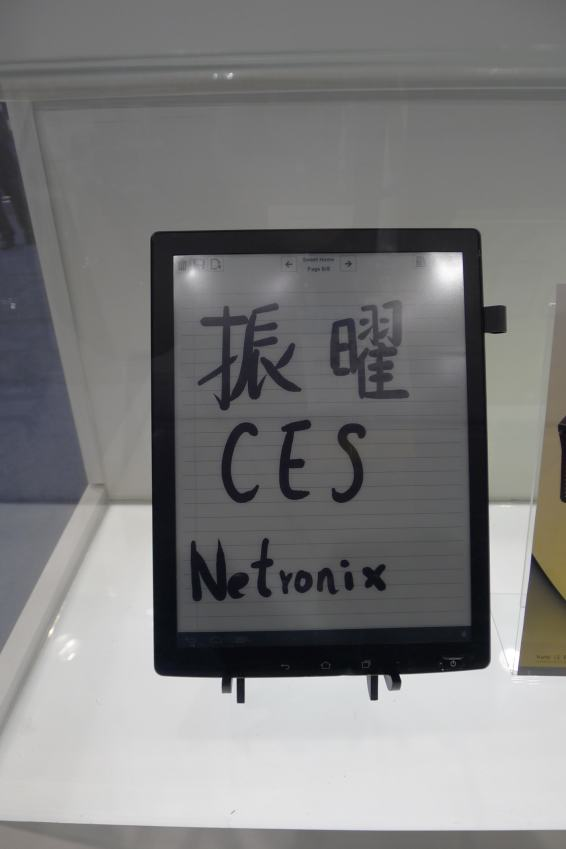 """Hands On With Netronix 6.8"""", 13.3"""" E-ink Android eReaders (video) Conferences & Trade shows e-Reading Hardware"""