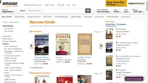 Amazon Expands Kindle Store With Polish, Hungarian, Hindi, Latin, and Russian eBooks Amazon eBookstore Kindle