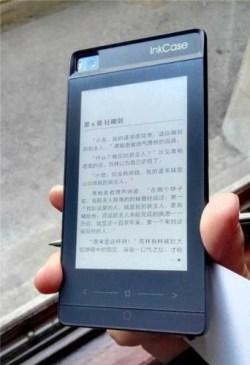 huawei-oaxis-ink-case-04
