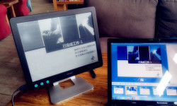 "One Week With Dasung's 13.3"" E-ink USB Monitor (video) e-Reading Hardware"
