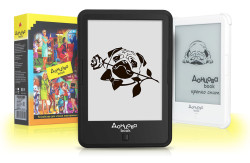 Onyx Partners With Russian Author Darya Dontsova to Release a Customized eReader e-Reading Hardware