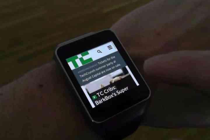 wattpad Archives | The Digital Reader