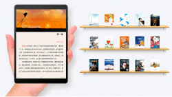 Teclast X89 Kindow - Dual OS Tablet/eReader e-Reading Hardware