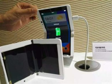 Oppo's Smartphone Prototype Can Fold in Half e-Reading Hardware